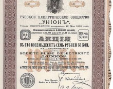 soc_russe_electricite_union-1900