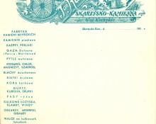 kolekcja-papfirm-002